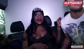 A horny black girl's chocolate ass